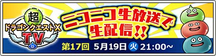 f:id:kotsu_oba:20200513074620j:image