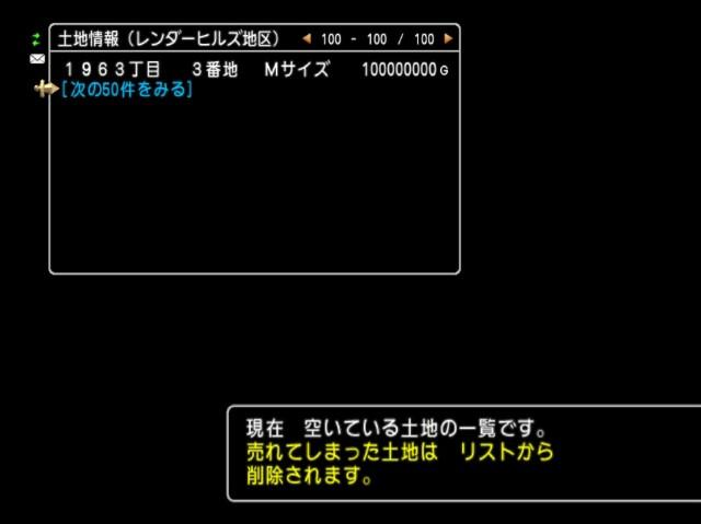 f:id:kotsu_oba:20200514203220j:image