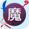 f:id:kotsu_oba:20200517201730j:image