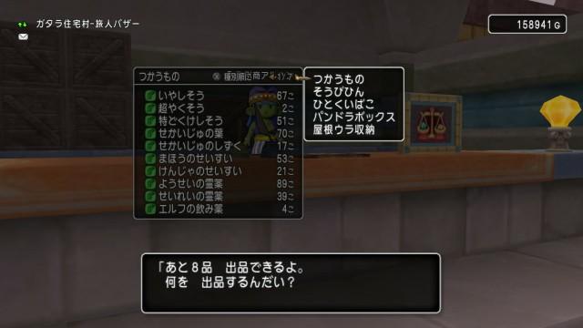 f:id:kotsu_oba:20200519101700j:image