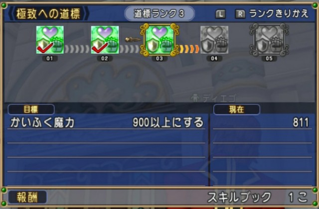 f:id:kotsu_oba:20200520081800j:image