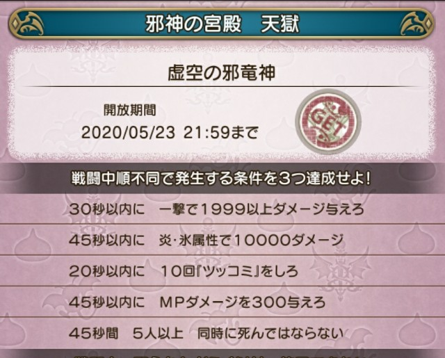 f:id:kotsu_oba:20200520234134j:image