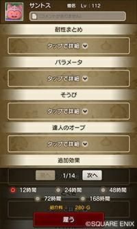 f:id:kotsu_oba:20200523212450j:image