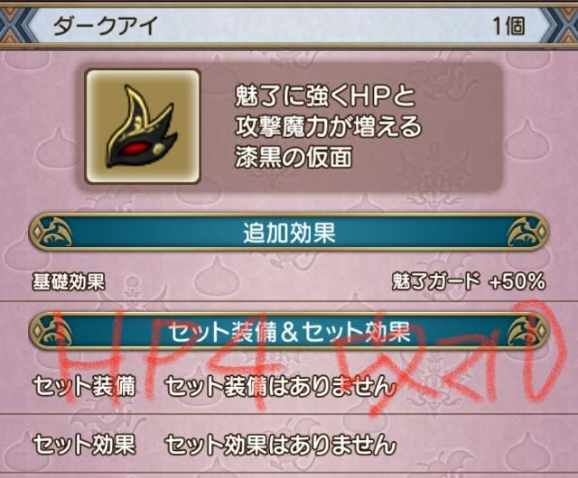f:id:kotsu_oba:20200526125651j:image
