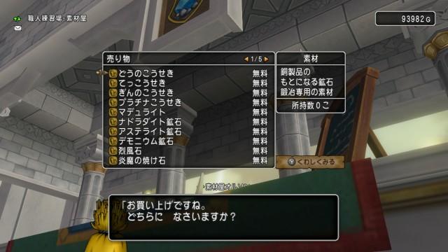 f:id:kotsu_oba:20200529092816j:image