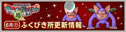 f:id:kotsu_oba:20200529203409j:image