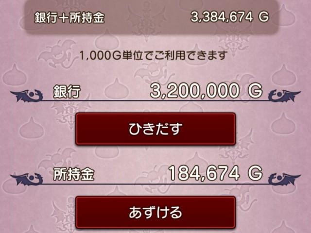 f:id:kotsu_oba:20200530210205j:image