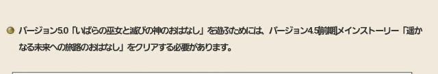 f:id:kotsu_oba:20200531203955j:image