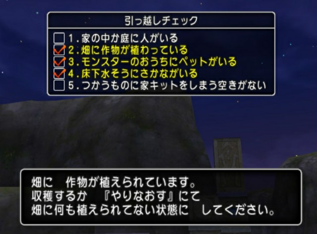 f:id:kotsu_oba:20200601200250j:image