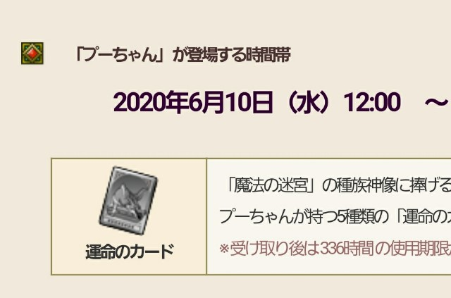 f:id:kotsu_oba:20200604205059j:image