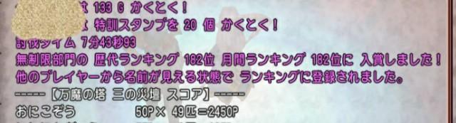 f:id:kotsu_oba:20200605211908j:image