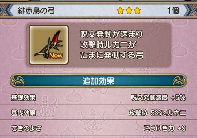 f:id:kotsu_oba:20200606235523j:image
