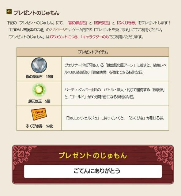 f:id:kotsu_oba:20200609210611j:image
