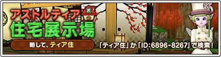 f:id:kotsu_oba:20200612191958j:image