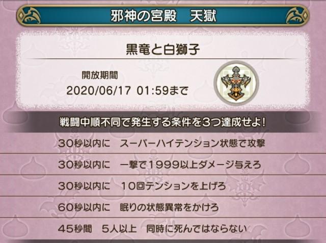 f:id:kotsu_oba:20200614174917j:image