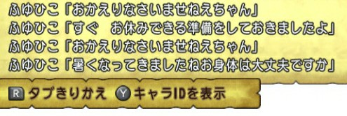 f:id:kotsu_oba:20200617090656j:image