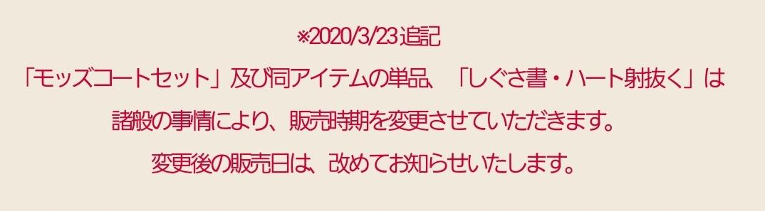 f:id:kotsu_oba:20200623213641j:plain
