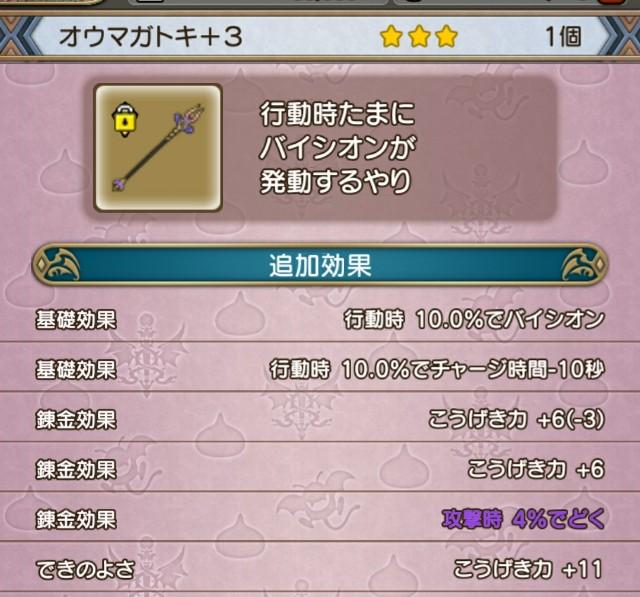 f:id:kotsu_oba:20200624083435j:image