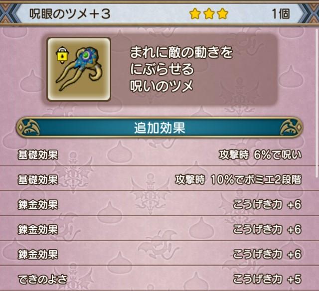 f:id:kotsu_oba:20200624083759j:image