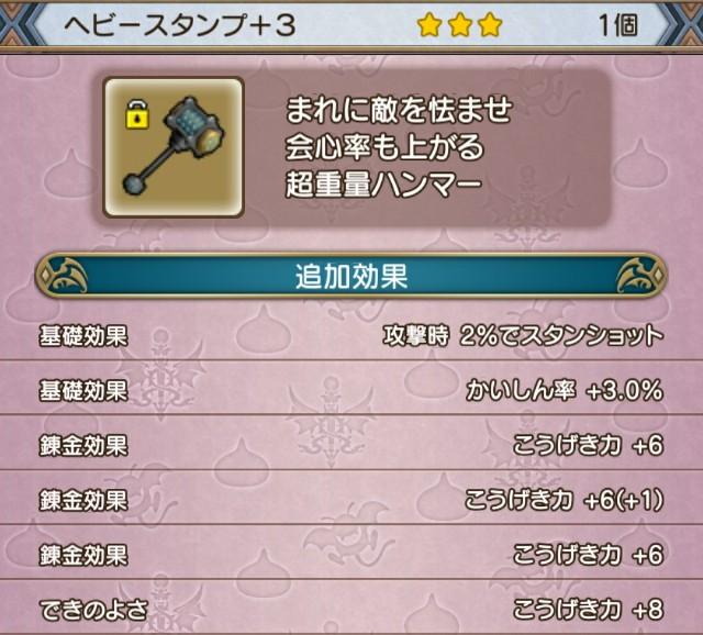 f:id:kotsu_oba:20200624083807j:image