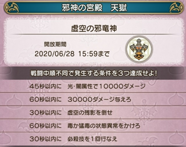 f:id:kotsu_oba:20200625201612j:image