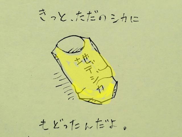 f:id:kotsu_oba:20200625204605j:image