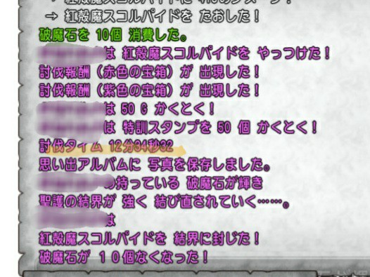 f:id:kotsu_oba:20200626150441j:image