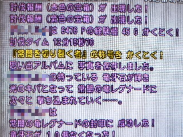 f:id:kotsu_oba:20200629203821j:image