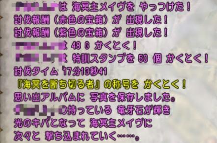 f:id:kotsu_oba:20200629203925j:image