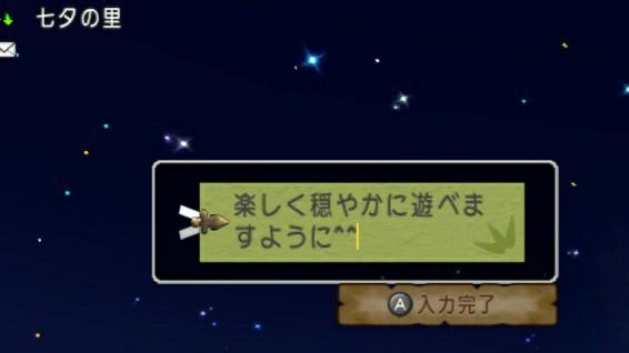 f:id:kotsu_oba:20200701212809j:image