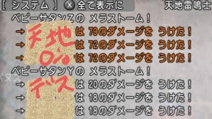 f:id:kotsu_oba:20200703163619j:image