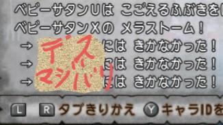 f:id:kotsu_oba:20200703163732j:image