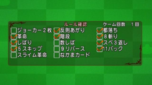 f:id:kotsu_oba:20200704115719j:image