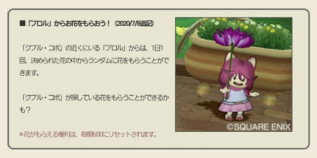 f:id:kotsu_oba:20200709103541j:image