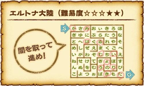 f:id:kotsu_oba:20200711112758j:image