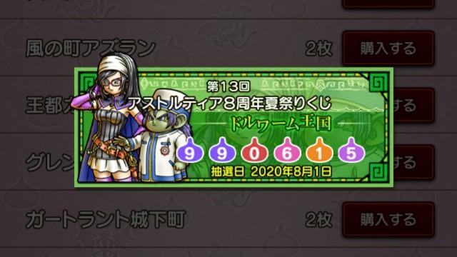 f:id:kotsu_oba:20200715140925j:image