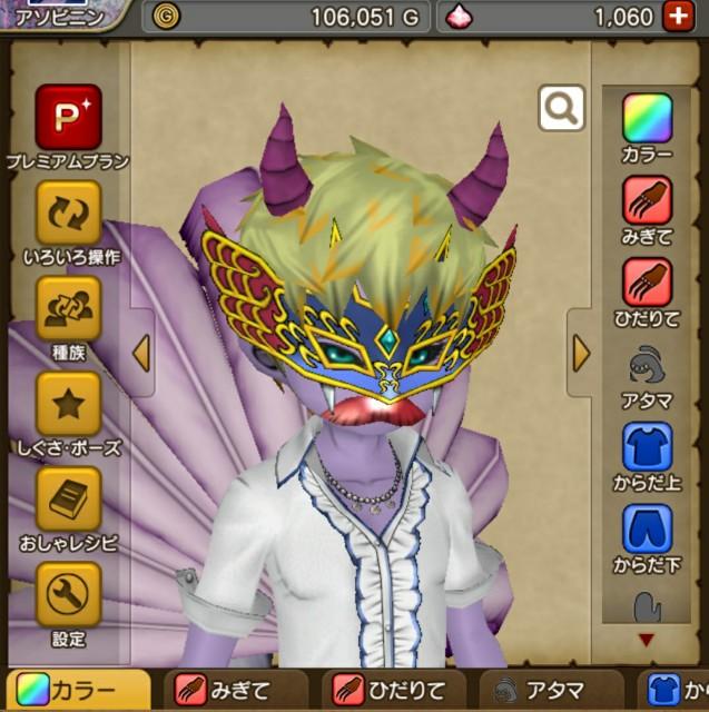 f:id:kotsu_oba:20200717084509j:image