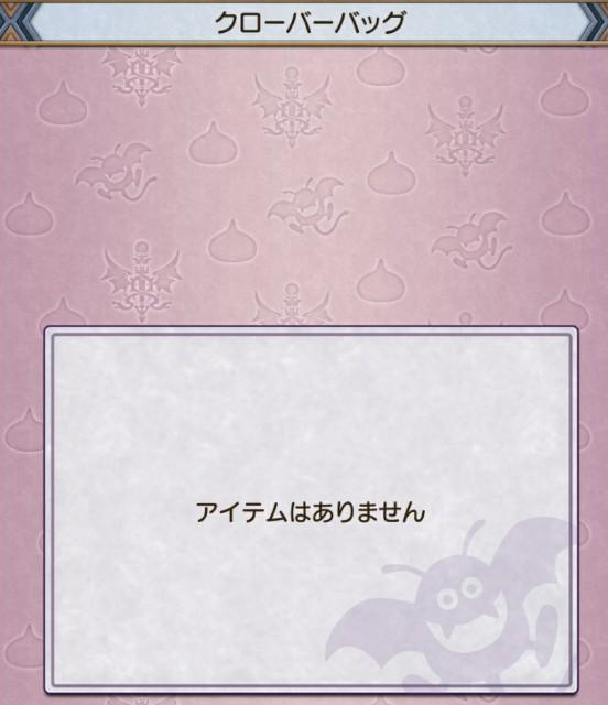 f:id:kotsu_oba:20200717204634j:image