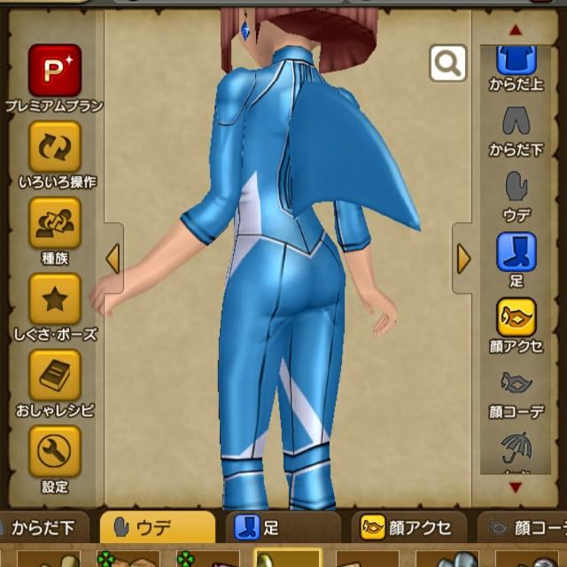 f:id:kotsu_oba:20200723101156j:image