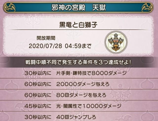 f:id:kotsu_oba:20200725084405j:image