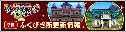 f:id:kotsu_oba:20200729102019j:image