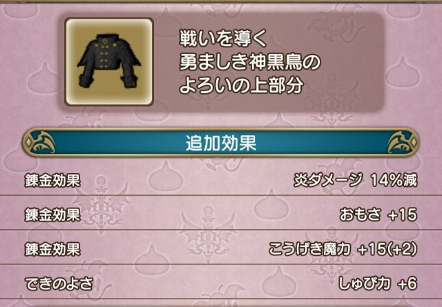f:id:kotsu_oba:20200730233208j:image
