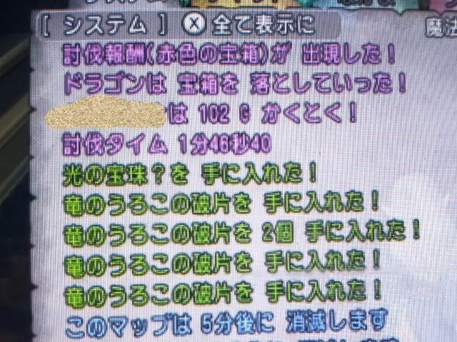 f:id:kotsu_oba:20200730233708j:image