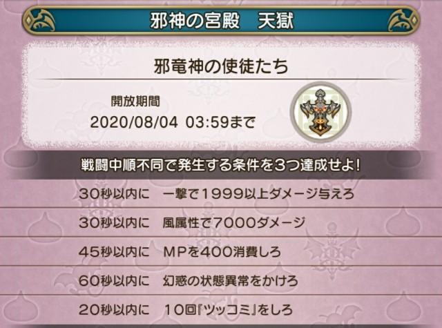 f:id:kotsu_oba:20200801104005j:image