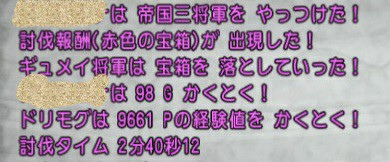 f:id:kotsu_oba:20200802151736j:image