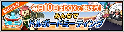 f:id:kotsu_oba:20200805084038j:image