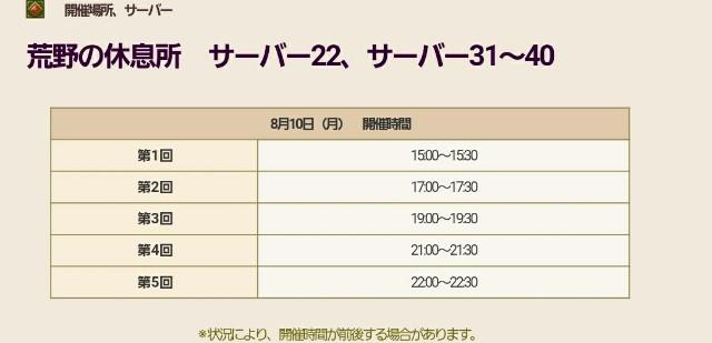 f:id:kotsu_oba:20200805084400j:image