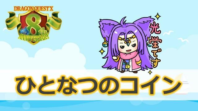 f:id:kotsu_oba:20200808084536j:image