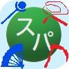 f:id:kotsu_oba:20200810124612j:image