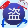 f:id:kotsu_oba:20200810124630j:image
